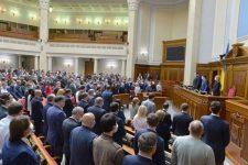 Рада приняла закон о банках: что это означает