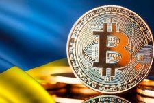 Легализация криптовалют в Украине: Рада приняла в первом чтении закон о виртуальных активах