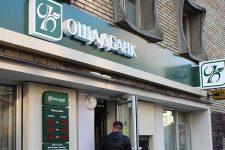 Коломойський перешкоджає отриманню Ощадбанком компенсації за втрати в Криму