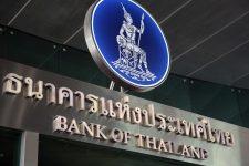 Центробанк Таиланда запустит прототип цифровой валюты: как это поможет бизнесу