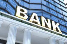 Чистая прибыль украинских банков сократилась на четверть