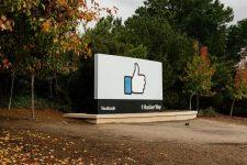 Не как у Twitter: десятки сотрудников Facebook устроили виртуальную забастовку