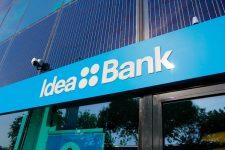 «Кредит под 0%»: украинский банк оштрафовали на 4 млн грн за лживую рекламу