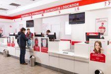 Клиентов Новой почты будут верифицировать по ID-карте через POS-терминалы: как это работает