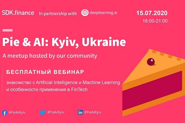 Deeplearning.ai проведут первый в Украине бесплатный вебинар по искусственному интеллекту