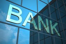 Украинские банки столкнулись с сокращением прибыли