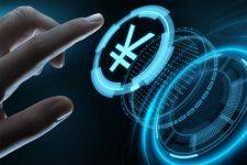 Деньги будущего: Банк Японии тестирует цифровую йену