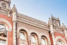 Отставка Смолия: последствия для Украины и реакция экспертов
