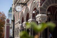 Нацбанк рассказал, как будет повышать финансовую инклюзию в Украине