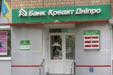 Бывший банк Пинчука вновь сообщил о миллионных убытках
