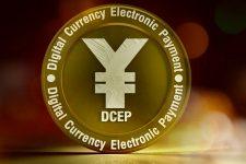 Китай тестирует цифровую валюту в некоторых городах