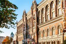НБУ отчитался о состоянии банковской отрасли за первый квартал