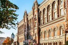НБУ вернул миллионы гривен оштрафованным банкам