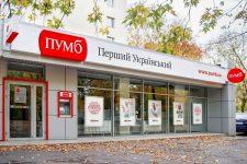 Один из крупнейших банков Украины теряет деньги вопреки миллиардной прибыли