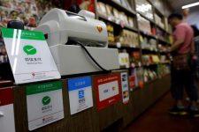 Против Alipay и WeChat Pay могут начать антимонопольное расследование