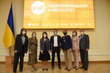 В Украине начали обучать стартапам в университетах