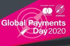 Global Payments Day 2020 соберет лучших экспертов сферы глобальных платежей