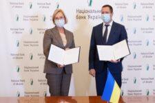 Нацбанк и омбудсмен будут вместе защищать украинцев от коллекторов