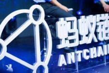 Ant запустила торговую блокчейн-платформу для малого бизнеса