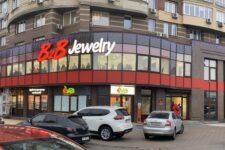 В черговий раз: СБУ і Нацполіція закрили магазини B2B Jewelry