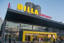 Крупный украинский ритейлер покупает сеть супермаркетов Billa