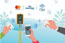 В киевских маршрутках тестируют бесконтактную оплату проезда
