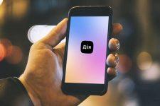 Минцифры заплатит 1 млн грн за взлом приложения «Дія»