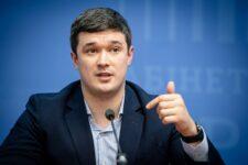 Цифровая трансформация Украины: Федоров назвал приоритетные законопроекты 2021 года