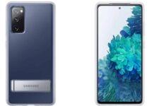 Samsung продолжит выпуск доступных смартфонов FE версий