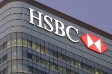 Один из крупнейших банков в мире поможет клиентам перейти на цифровые платежи
