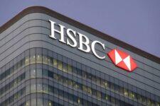 Barclays, Deutsche Bank и другие: утечка данных показала нарушения крупнейших банков мира