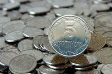 Нацбанк будет продавать украинские монеты на вес