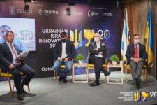Инновации vs COVID-19: итоги третьего украинско-израильского инновационного саммита