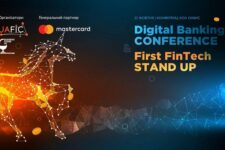 Digital Banking Conference & First FinTech Stand Up