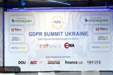 GDPR Summit Ukraine 2020: фоторепортаж с мероприятия