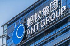 Ant Group запланировала рекордное IPO на $34,5 млрд