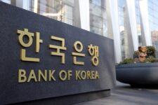 В Корее приступят к последнему этапу тестирования цифровой воны