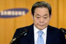 Умер глава южнокорейской компании Samsung