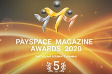 Голосование в премии PaySpace Magazine Awards 2020 началось!