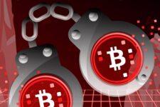 Создателя криптовалютной пирамиды Bitsonar оставят в СИЗО