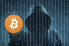 Стало известно, сколько криптовалюты украли хакеры с 2012 года