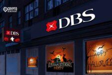 Крупнейший сингапурский банк DBS объявил о запуске криптобиржи
