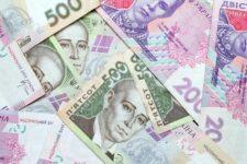 IBOX Bank досрочно погасил 40,7 млн грн рефинансирования, полностью рассчитавшись с НБУ