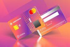 Mastercard запускає пілотний проект біометричних карток в Азії