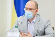 Шмыгаль в три раза увеличил срок создания украинского фондового рынка
