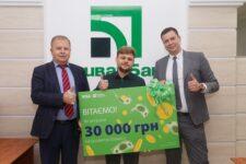 ПриватБанк и Visa провели акцию для бизнес-клиентов: интервью с победителем