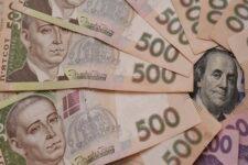 Госдолг Украины вырос за последние месяцы на 347 млрд грн