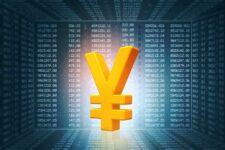 Центробанк Японії планує запровадити цифрову ієну