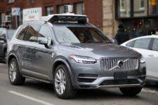 Uber может продать конкуренту свой бизнес беспилотных авто — СМИ
