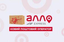 Конкурент Новой почты: крупный ритейлер запускает почтового оператора